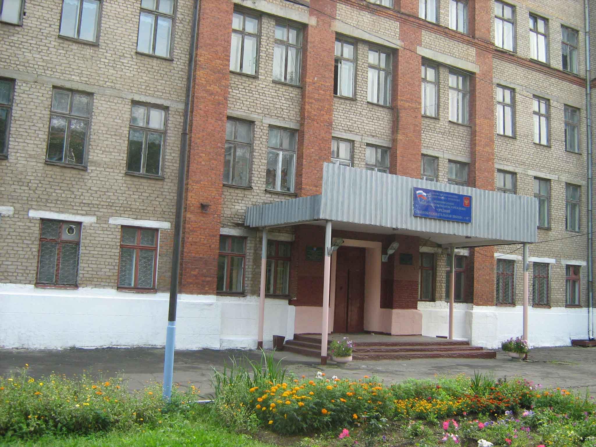 Клиническая больница на 8 микрорайоне